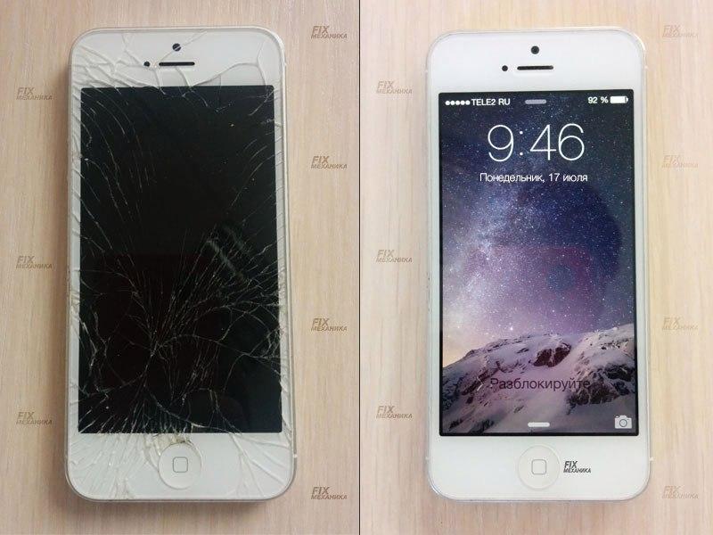 iphone-5-remont